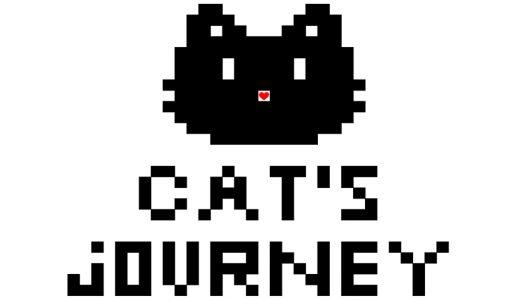 新おもしろ?カワイイ?デザイン「黒猫の旅」完成☆