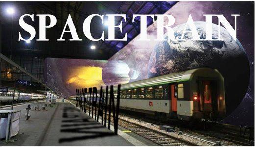 これぞオシャレおもしろデザイン「SPACE TRAIN」完成