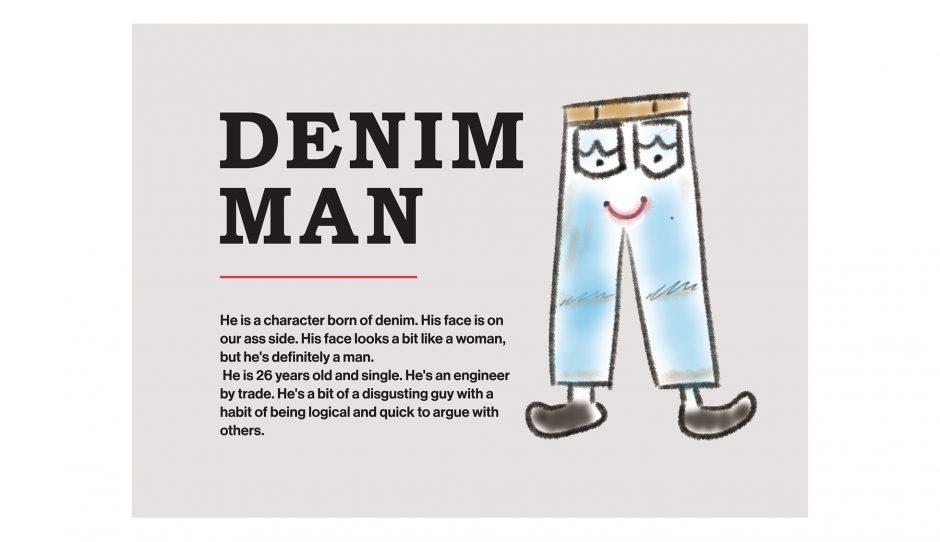 デニムのキャラクター「デニムマン」