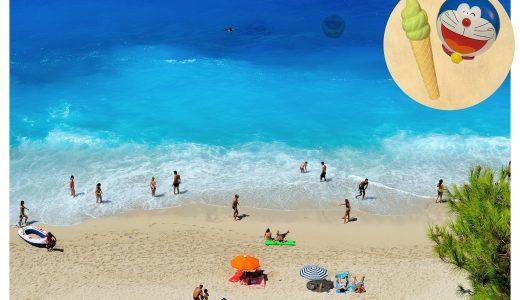【謎解き脱出ゲーム】「真夏のビーチ編」